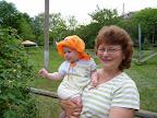 С бабушкой познаем мир :) 7 месяцев и 21 день