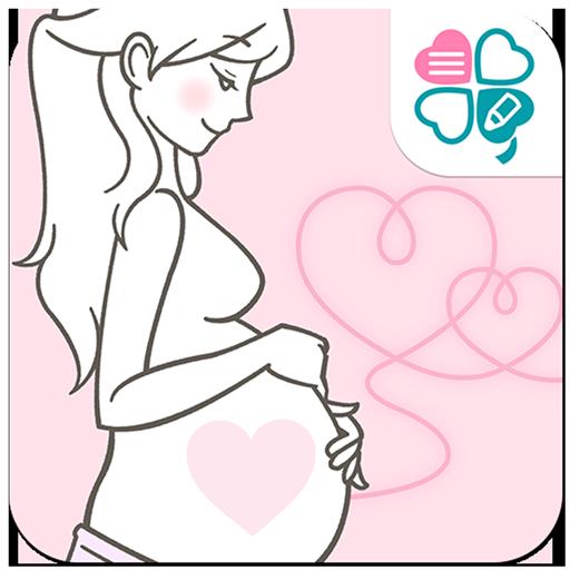 妊娠なう-出産まで毎日更新!妊婦・赤ちゃんの情報とカレンダー 健康 App LOGO-硬是要APP