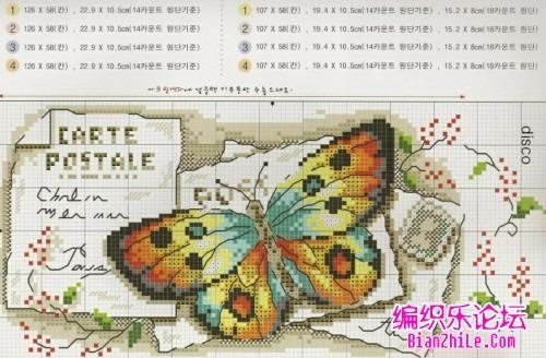 [mariposas+punto+cruz+%283%29%5B2%5D]