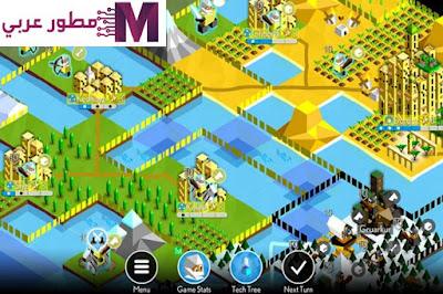 Battle of polytopia - ألعاب الايفون 2022