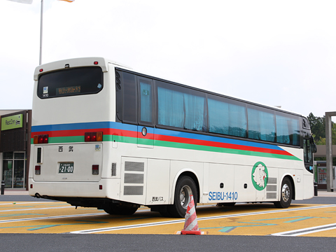西武観光バス「Lions Express」 1410 リア