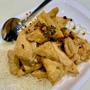 TS34. Deep Fried Tofu with Spicy Salt