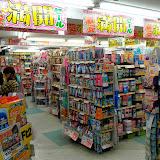 2014 Japan - Dag 4 - janita-SAM_5895.JPG