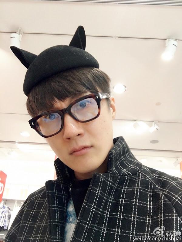 Chi Shuai China Actor