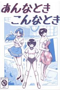 Hoteisou book