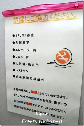 高知中村Kokomo飯店 (60)