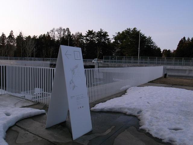 青森県立美術館案内板