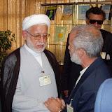 Contactos y relaciones de Junta Islámica
