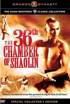 The 36th Chamber Of Shaolin - Thiếu lâm thập lục phòng