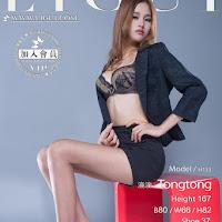 LiGui 2014.10.12 网络丽人 Model 潼潼 [32P] cover.jpg