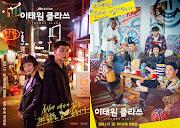 """Ada Pelajaran Menarik Dalam Drama korea """"Itaewon Class"""""""
