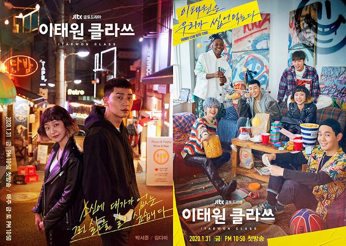 """#MOVIE; Ada Pelajaran Menarik Dalam Drama Korea """"Itaewon Class"""""""