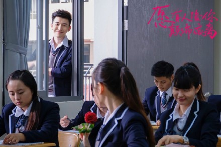 Accompany You Ups and Downs China Drama