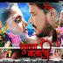 प्रमोद प्रेमी की फिल्म 'मुन्ना मवाली' का फर्स्ट लुक आउट