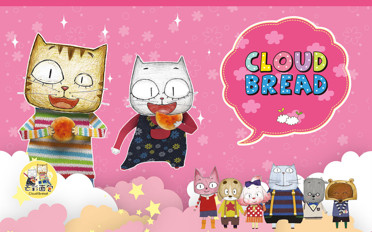 gambar diambil dari sini Cloud Bread