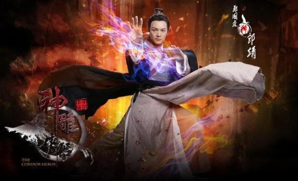 神鵰俠侶 (2014版)、神鵰俠侶 陳妍希版 于正版