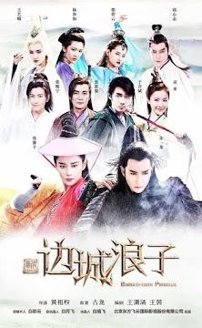 Tân Biên Thành Lãng Tử (VTV3)