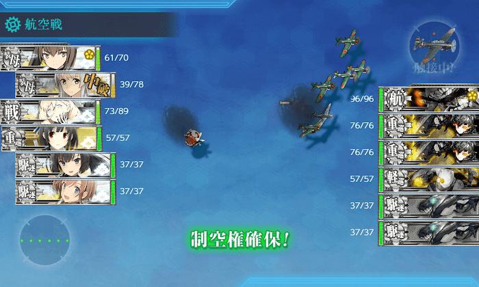 艦これ_2期_二期_5-2_5-2_南方海域_32.png
