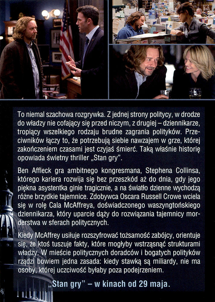 Ulotka filmu ''