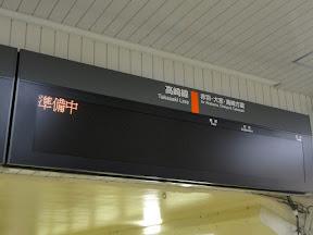 DSC04148.JPG