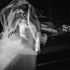 Wedding photographer Grzegorz Krupa (KRUPAIzabelaKr). Photo of 23.04.2018