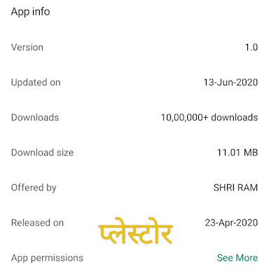 Android Games Download Kare Browser Se - Browser Games