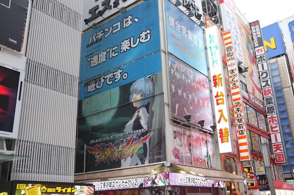 Akihabara snapshots