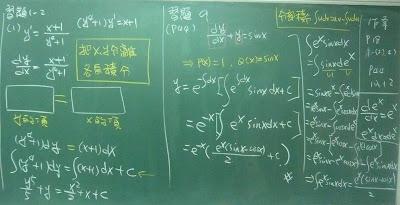 習題1-2