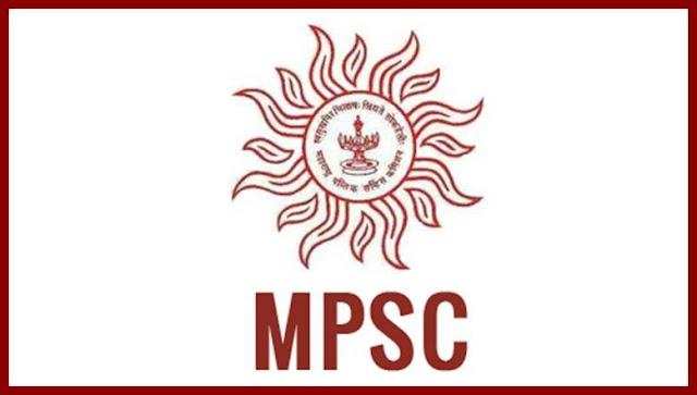 ब्रेकिंग : MPSC परीक्षा पुढे ढकलण्याचा राज्याचा निर्णय