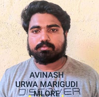 cricket betting- bookies arrested | ಐಪಿಎಲ್ ಬೃಹತ್ ಕ್ರಿಕೆಟ್ ಬೆಟ್ಟಿಂಗ್ ಜಾಲ ಪತ್ತೆ: ಆರು ಬುಕ್ಕಿಗಳ ಬಂಧನ