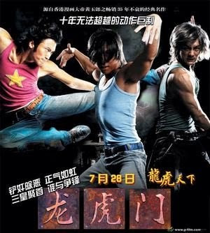 Хештег yuen_wah на ChinTai AsiaMania Форум 29b48cccc4c6