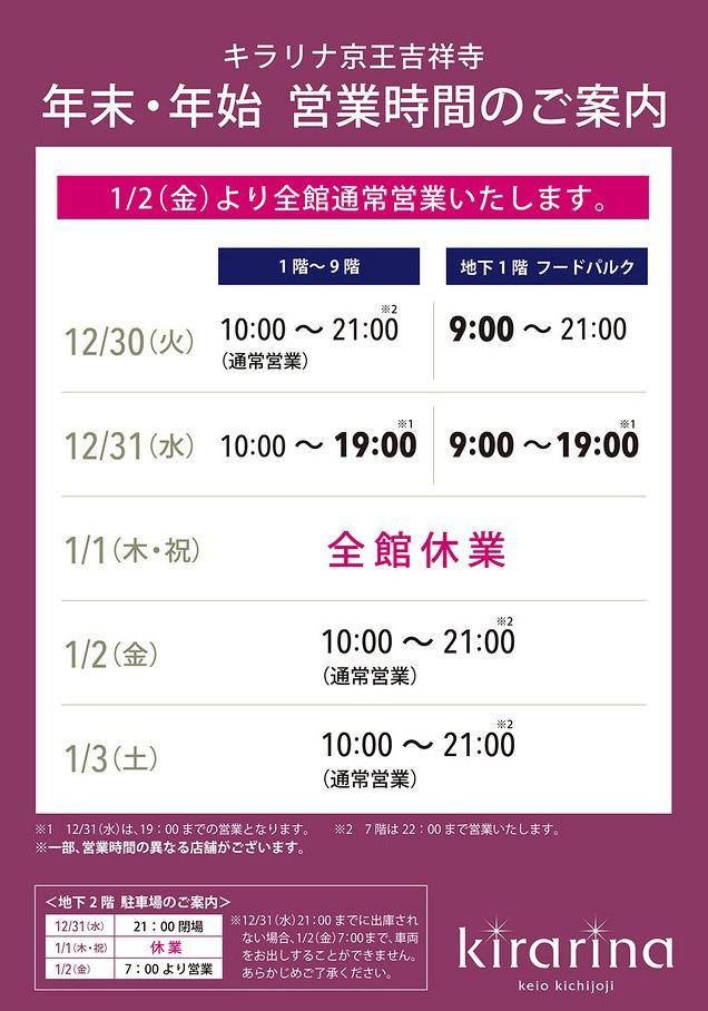 2014-12-27_144353