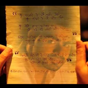 Tamanna - Prabh Gill Lyrics