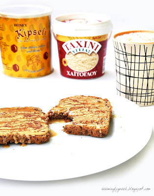 tahini toast1 Breakfast . . .