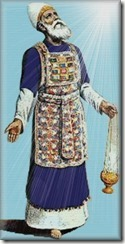 Jewish-High-Priest