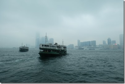 Central - TST Star Ferry