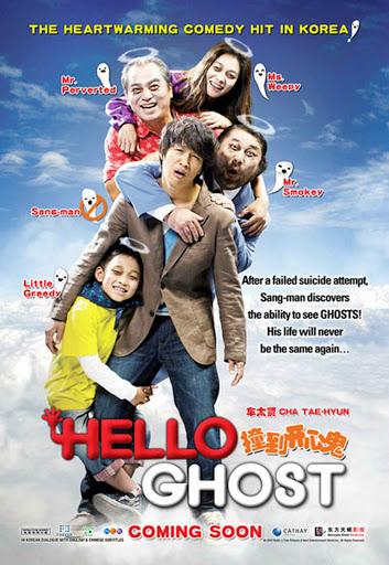 Hello Ghost [2010] ผีวุ่นวายกะนายเจี๋ยมเจี้ยม