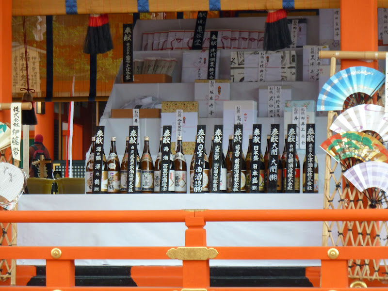 2014 Japan - Dag 8 - mike-P1050779-0314.JPG