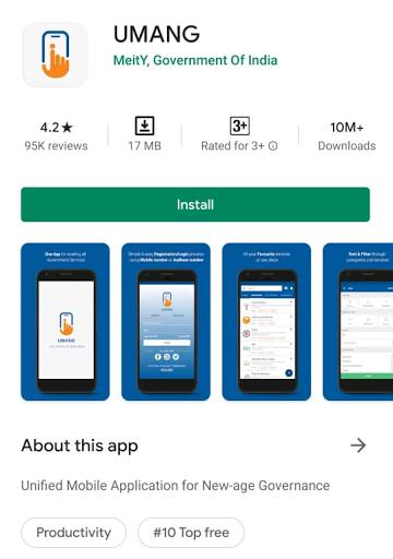 अब UMANG App से कर सकते हैं SSC GD के लिए अप्लाई : यहाँ देखें ऑफिसियल नोटिस_50.1