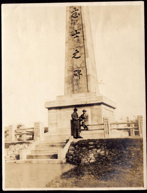 19291004-harubin2.png