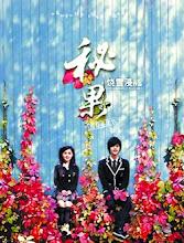All About Secrets China Drama
