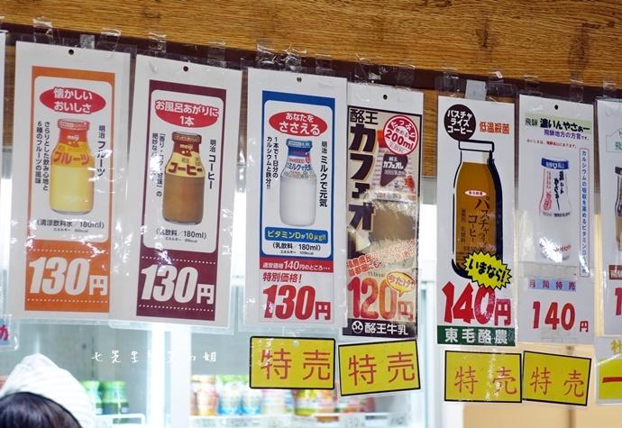 13 日本東京秋葉原酪MILK SHOP LUCK