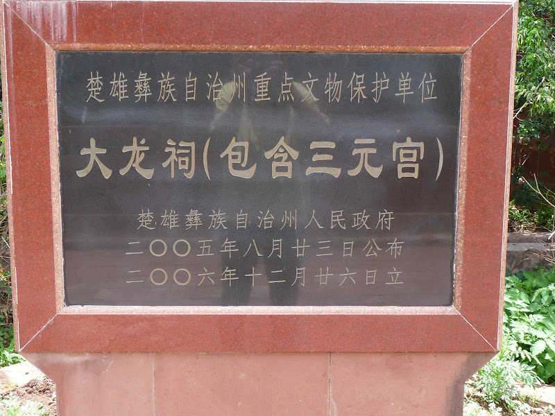 Chine . Yunnan   HEI JING  (ancienne capitale du sel) - P1260581.JPG