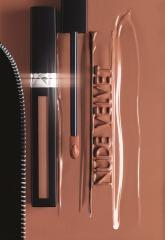 M649 ROUGE 17 P08B Liquide Nude_L4_F39