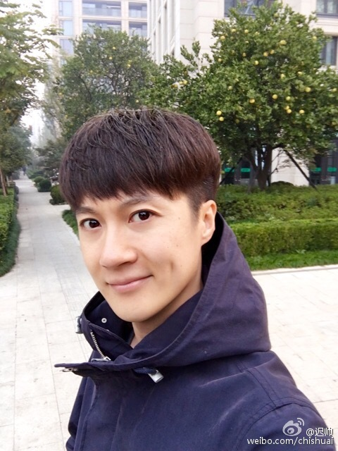 Chi Shuai China Actor