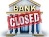 2020 मार्च में 14 दिन बंद रहेंगे बैंक(BANK CLOSED) , बैंककर्मियों की हड़ताल के कारण होली पर लगातार 6 दिन बंद रहेंगे बैंक , एटीएम से भी हो सकती हैं तकलीफ.