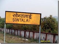 Sontalai Railway Station