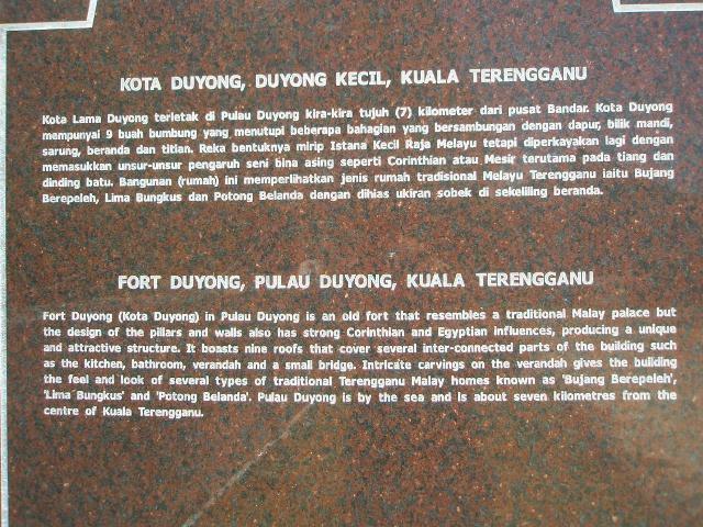 Kota-Lama-Duyong-Old-Fort