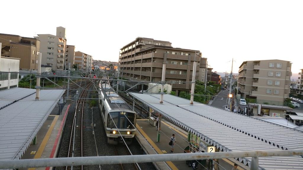 Uji Station