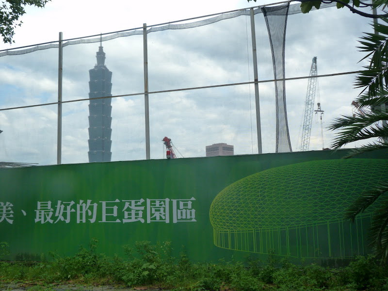 Taipei. Songshan Cultural and Creative Park. Musée du Design - P1230139.JPG